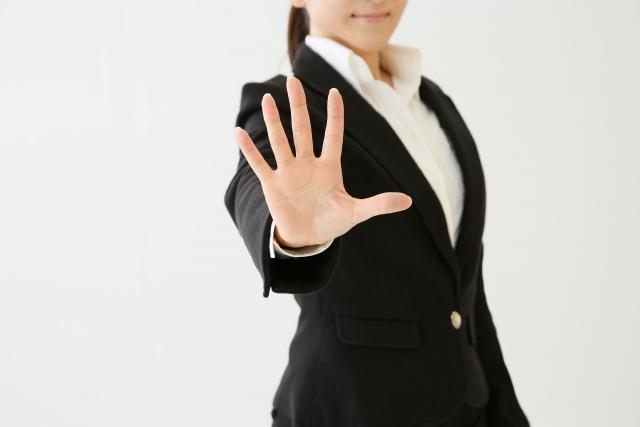 PM-Japan,勧誘,縁を切る